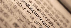 Çince Eğitim Yayınlarımız