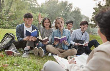 Çin Eğitim