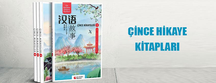 Çince Hikaye Kitapları