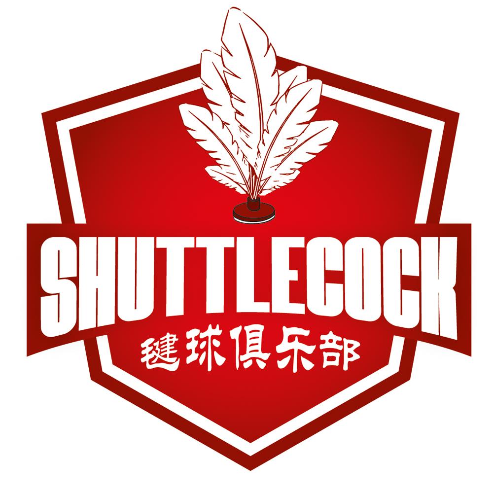 Shuttlecock Kulübü