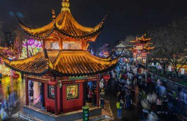 Çin Kültür Merkezi