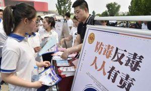 Çin Kültür Merkez