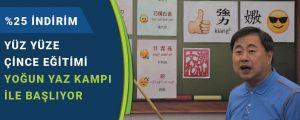 Çince Yoğun Yaz Kampı